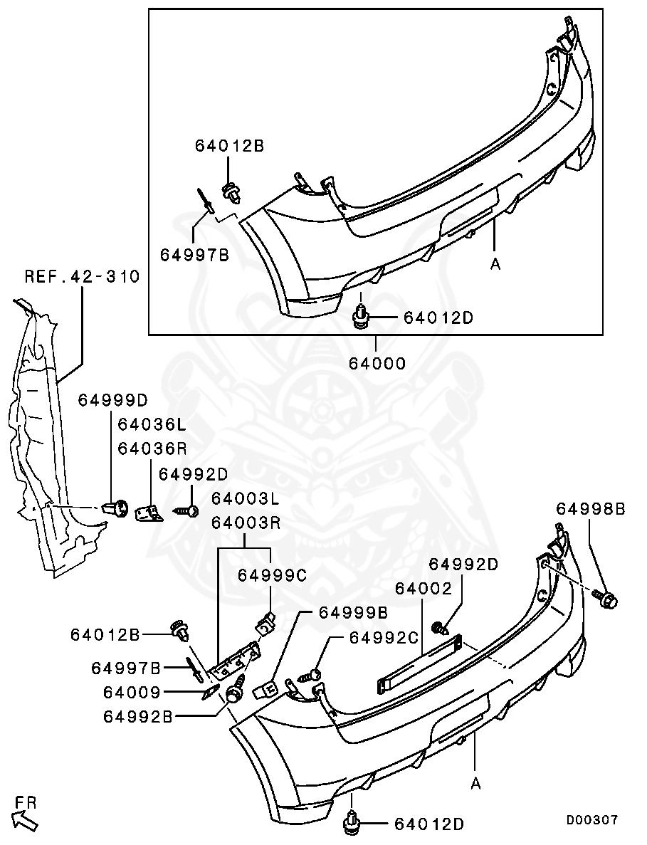 Mitsubishi - BOLT, SPLASH SHIELD