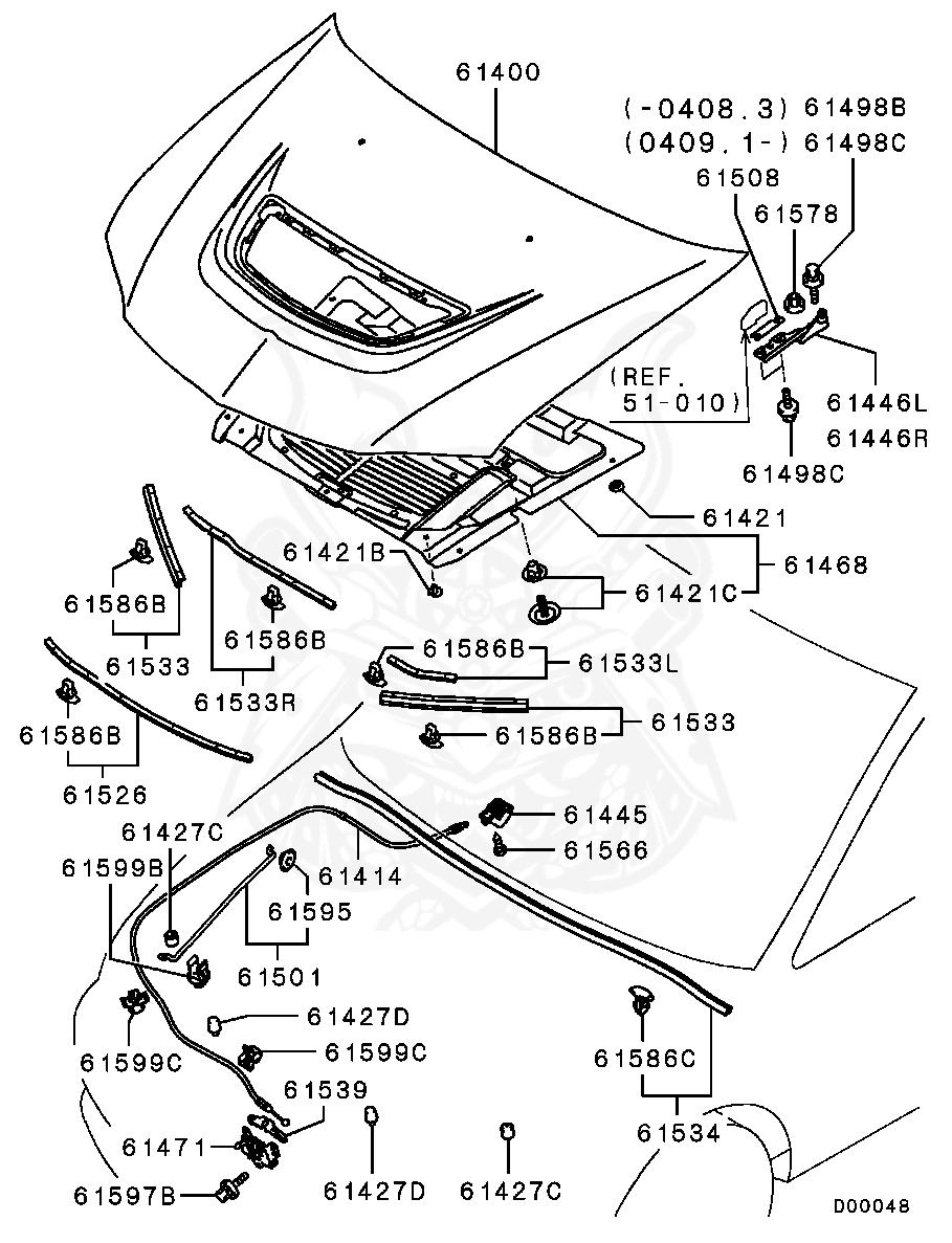 Mitsubishi - Clip, Hood Locking