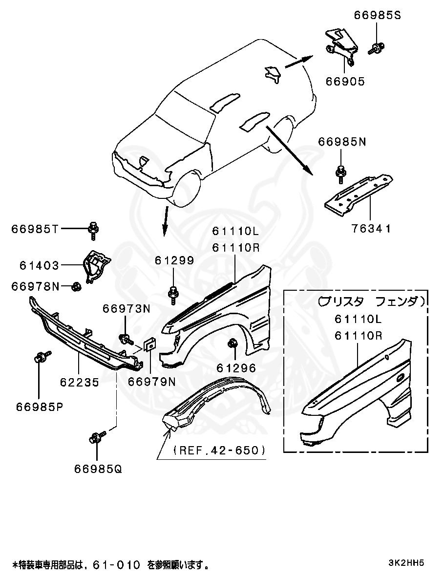 Mitsubishi - Bolt, P / S Oil Pump