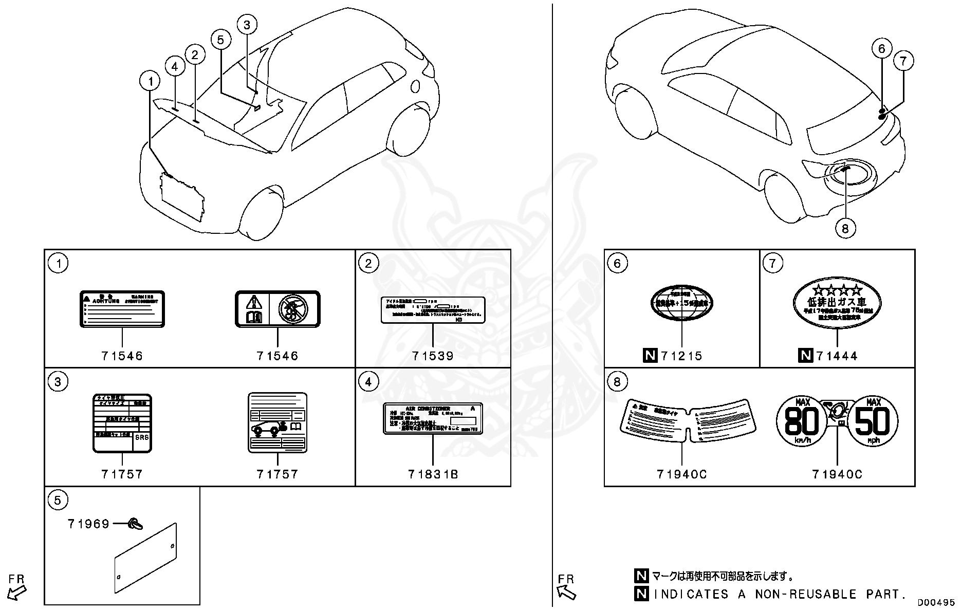 Mitsubishi - Label, Low Emission
