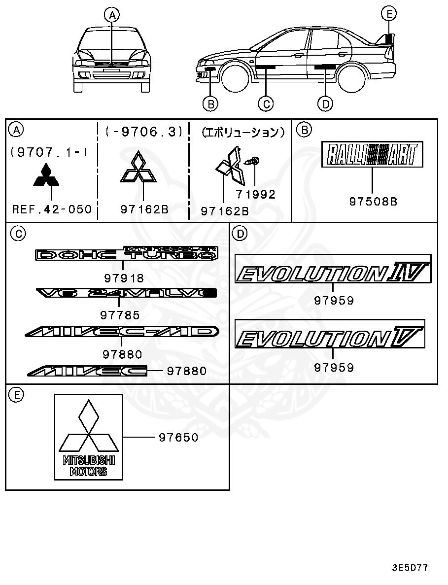 Mitsubishi - Screw, Exterior Mark