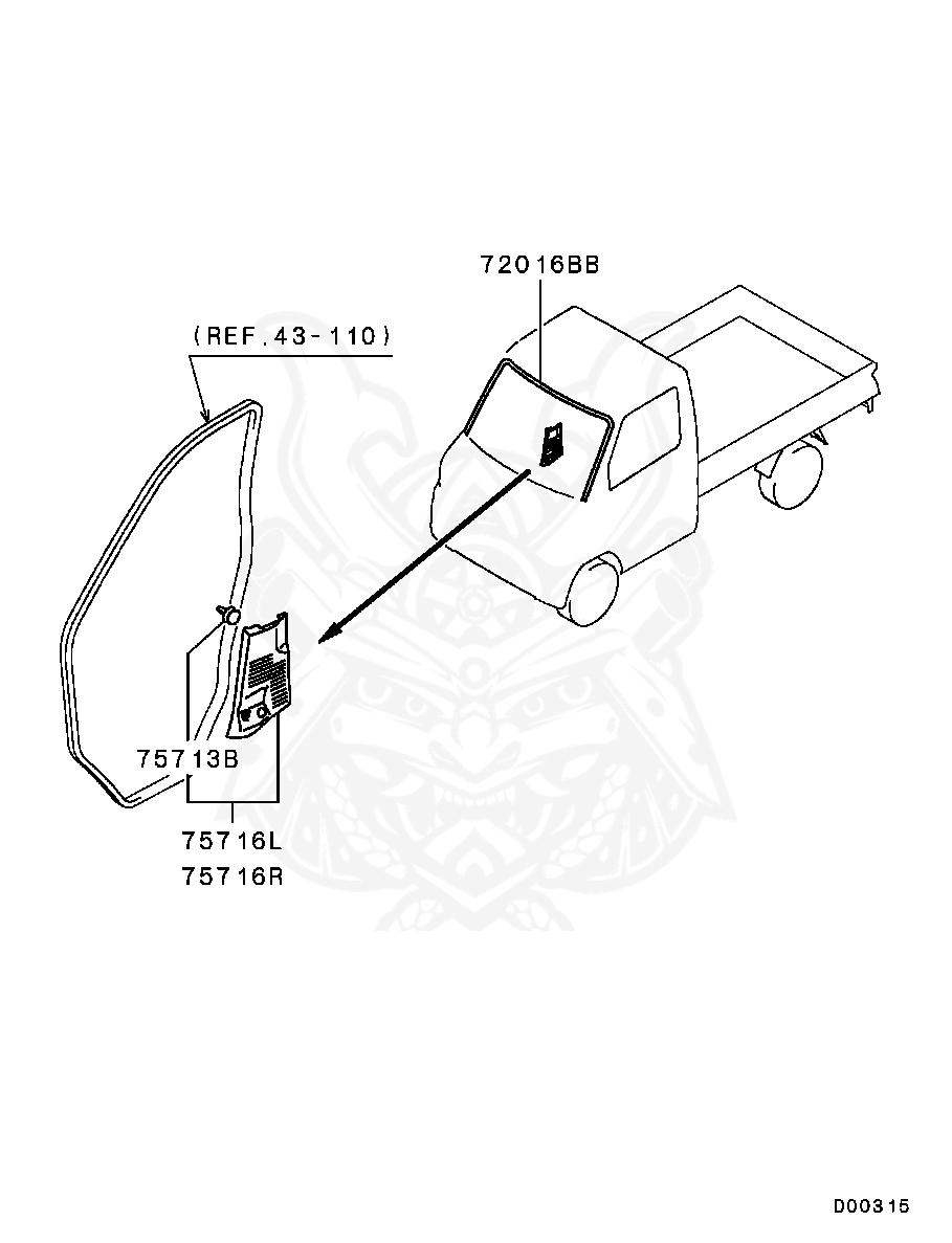 Mitsubishi - Clip, Rr End Trim
