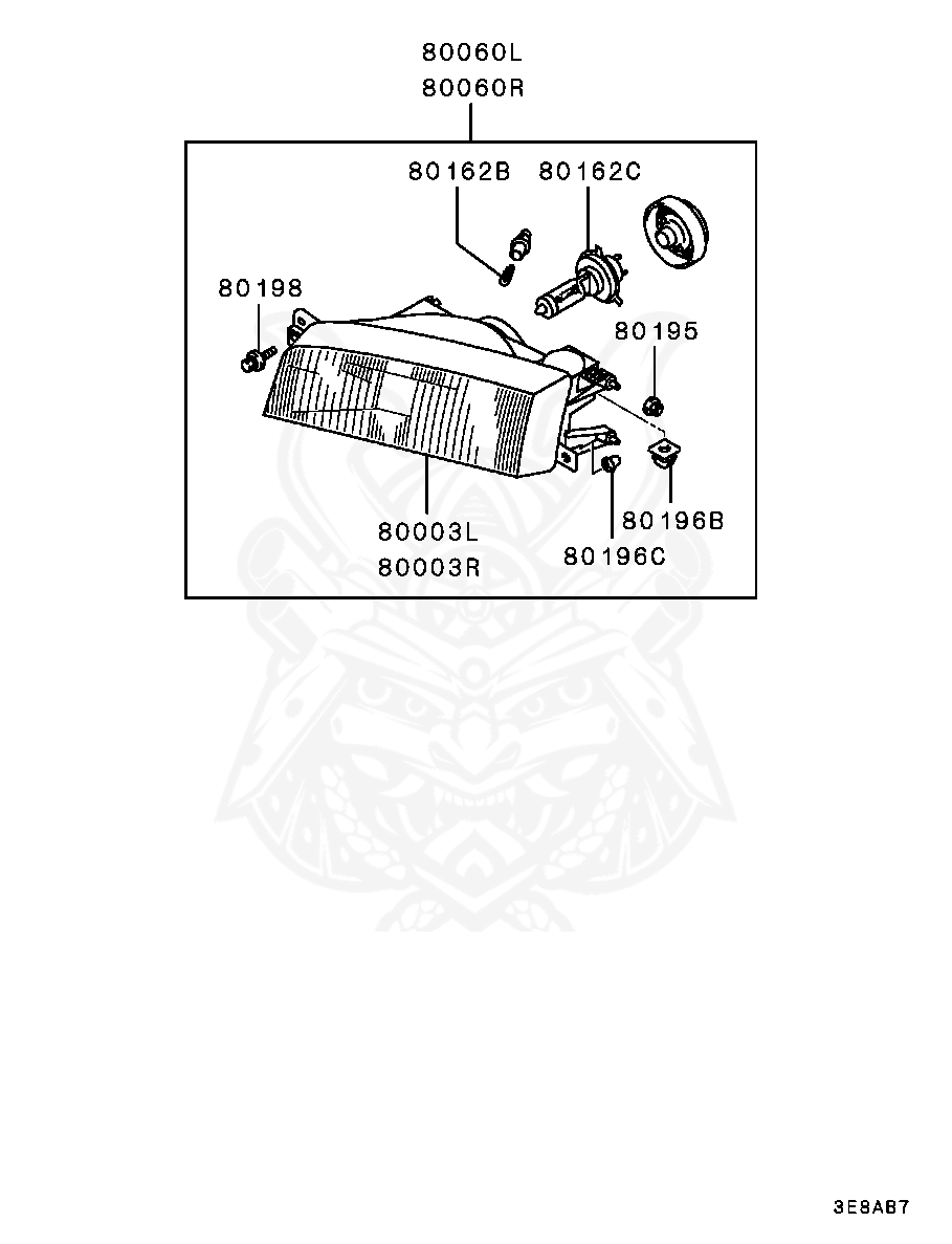 Mitsubishi - Bulb, Fr Lamp