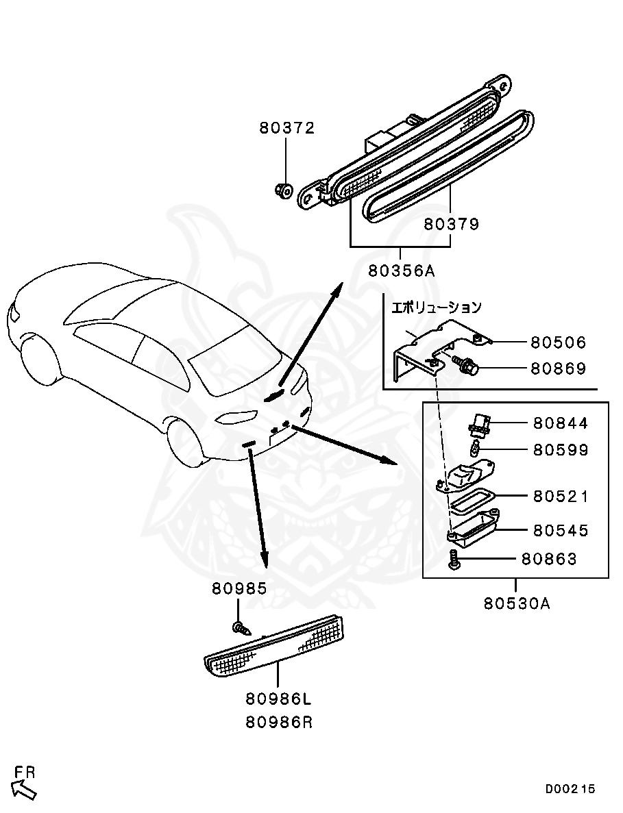 Mitsubishi - Bolt, License Plate Lamp