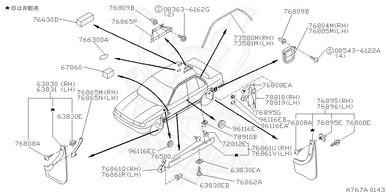 Nissan - Plug, Blind