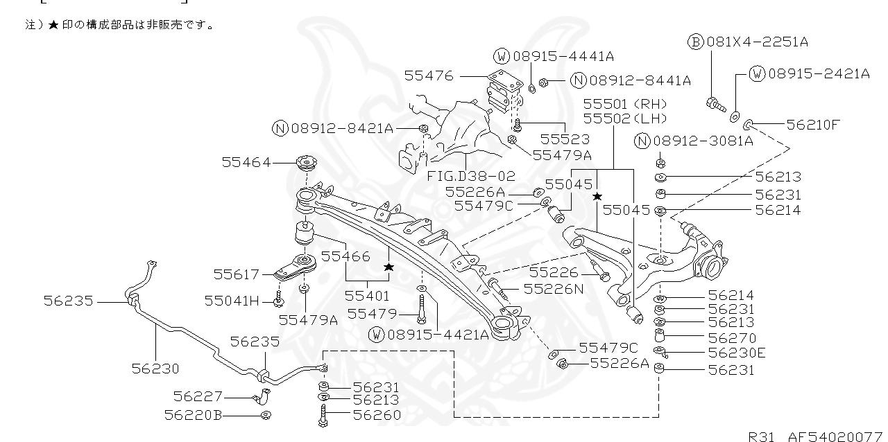 Nissan Skyline Engine Diagram