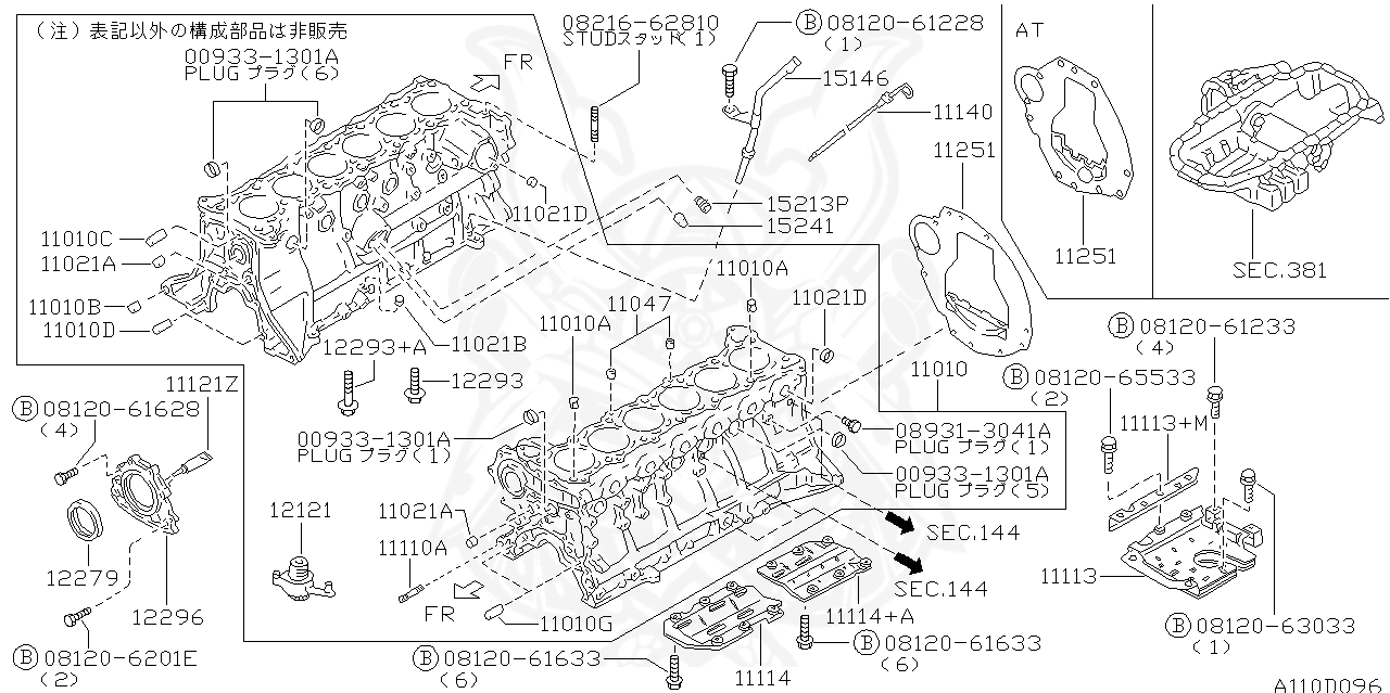 Nissan - Pin, Dowel Cylinder Block