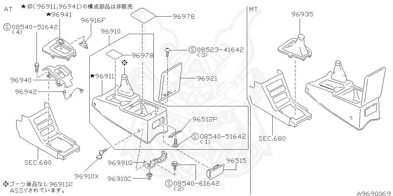 Rb20det Engine Diagram