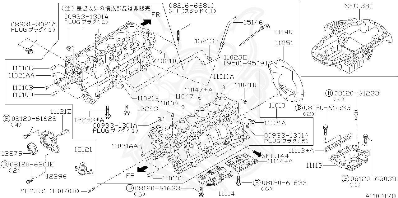 Nissan - Gasket, Liquid
