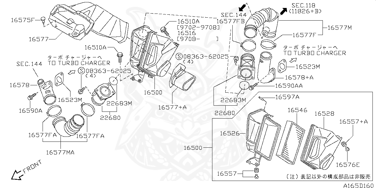 1996 Nissan Pickup Transmission Diagram