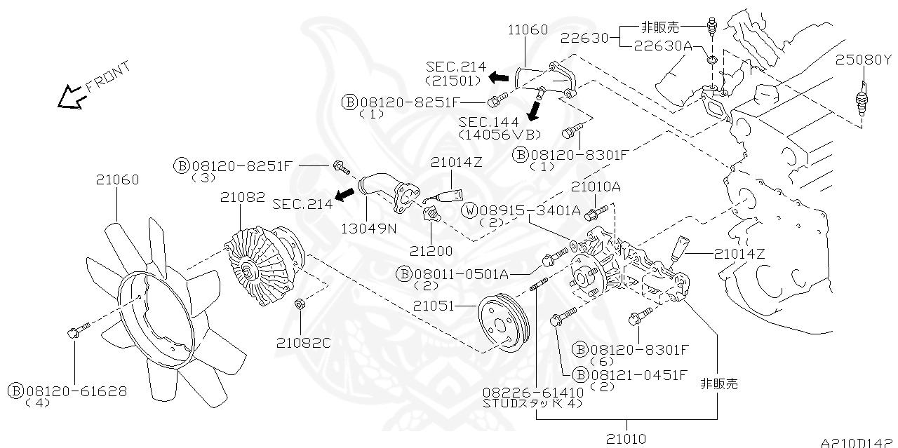 Nissan - Gasket, Temperature Sensor