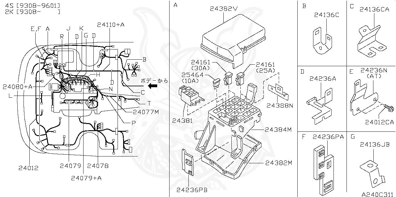 R33 Auto Wiring Diagram Pontiac G6