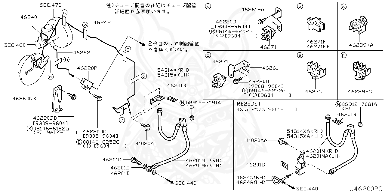 Nissan - Spring, Lock Brake Hose