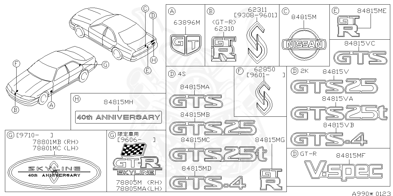 GENUINE OEM NISSAN SKYLINE R33 GT-R GTR BCNR33 REAR TRUNK EMBLEM 84896-24U00