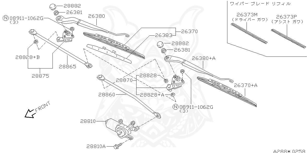 Nissan - Refill, Wiper Blade Driver