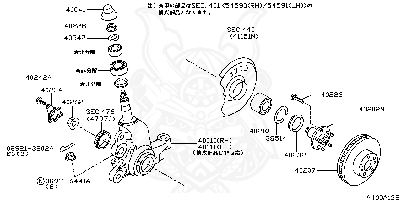 Nissan - Bearing Assembly, Front Wheel