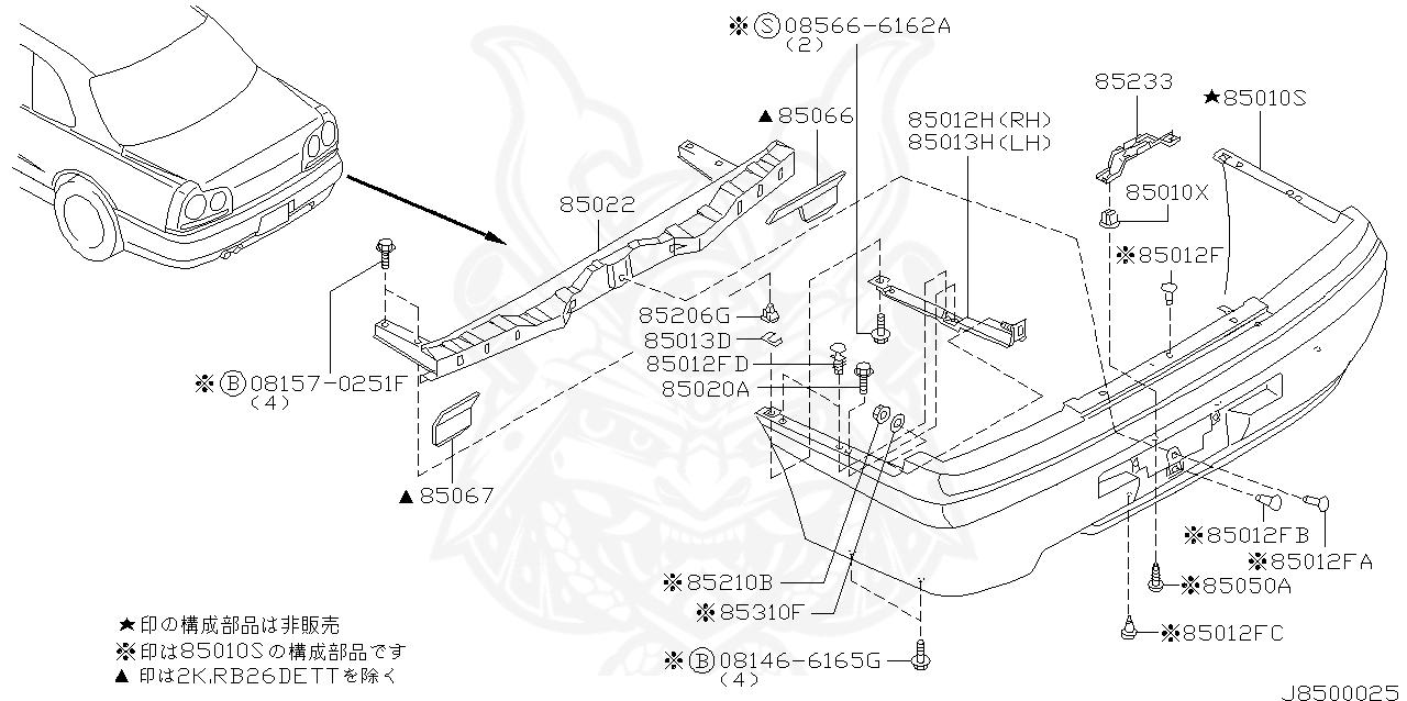 Nissan - Clamp, Propeller Shaft Balance