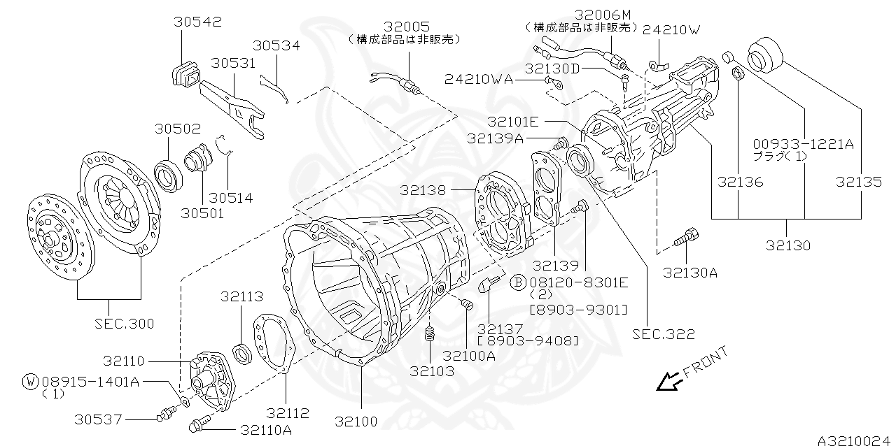 3211208U01 Genuine Nissan GASKET-FRONT COVER 32112-08U01