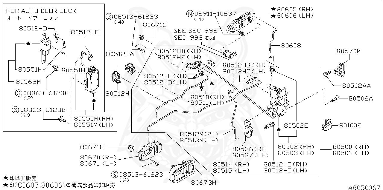 Subaru Impreza 2000 Turbo GC8 1993-01 V1-V6 Clutch Slave Cylinder pipe