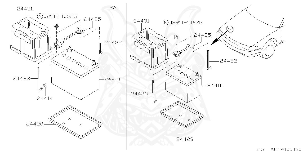 Nissan - Battery Tray