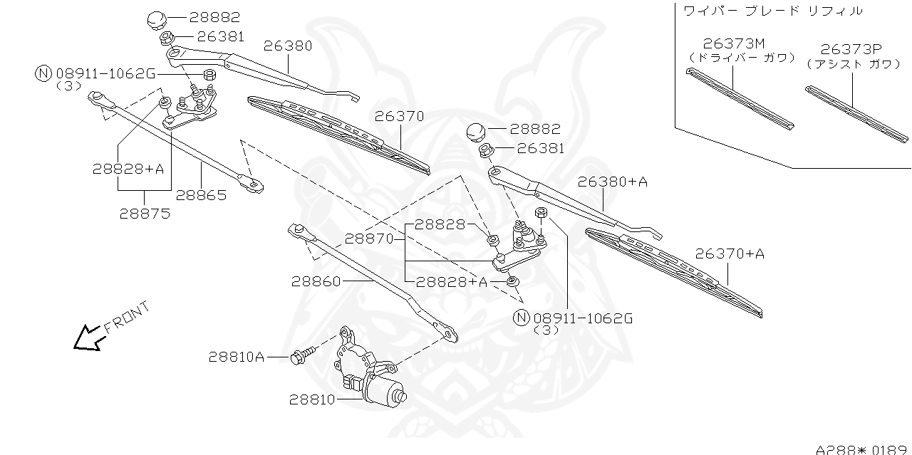 AY020-TH525 - Nissan - Refill, Wiper Blade Driver - Nengun ... on