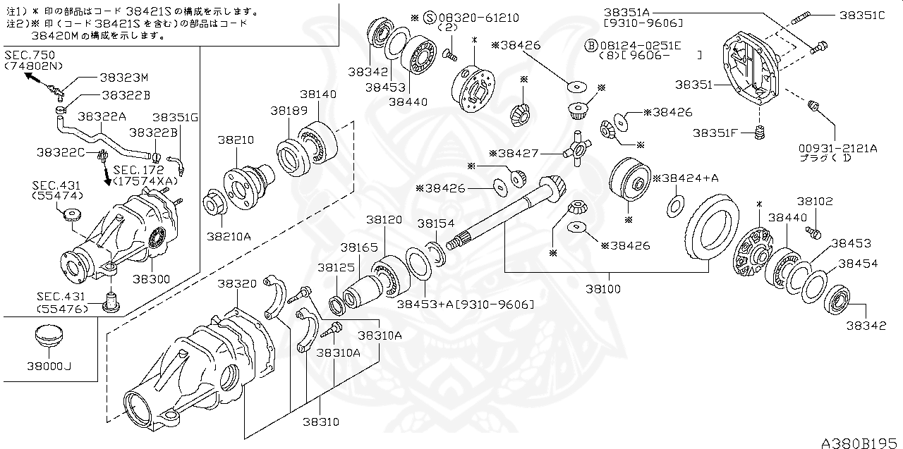 Nissan - Washer, Thrust Side Gear