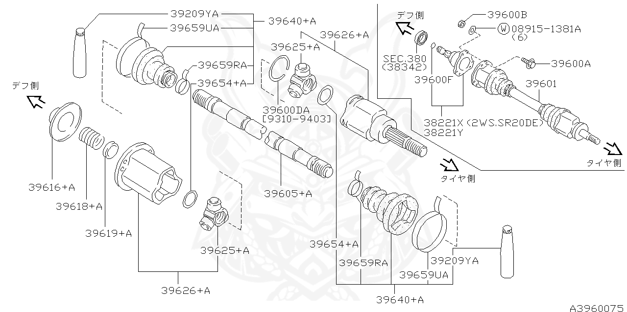 Nissan - Joint Assembly, Inner