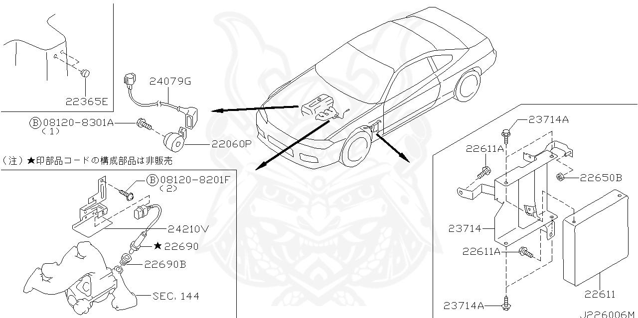 Nissan - Knock Sensor Assembly