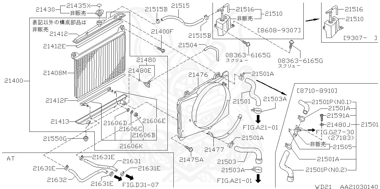 01555-00301 - Nissan - Clamp, Hose - Nengun Performance