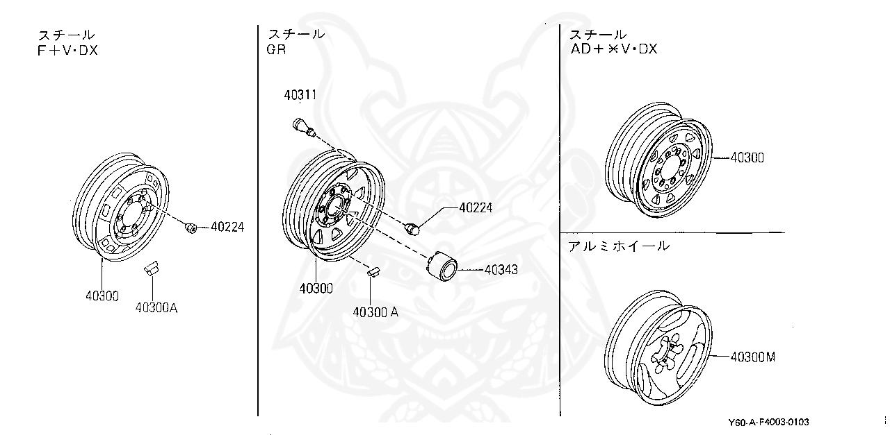 Nissan - Valve, Air