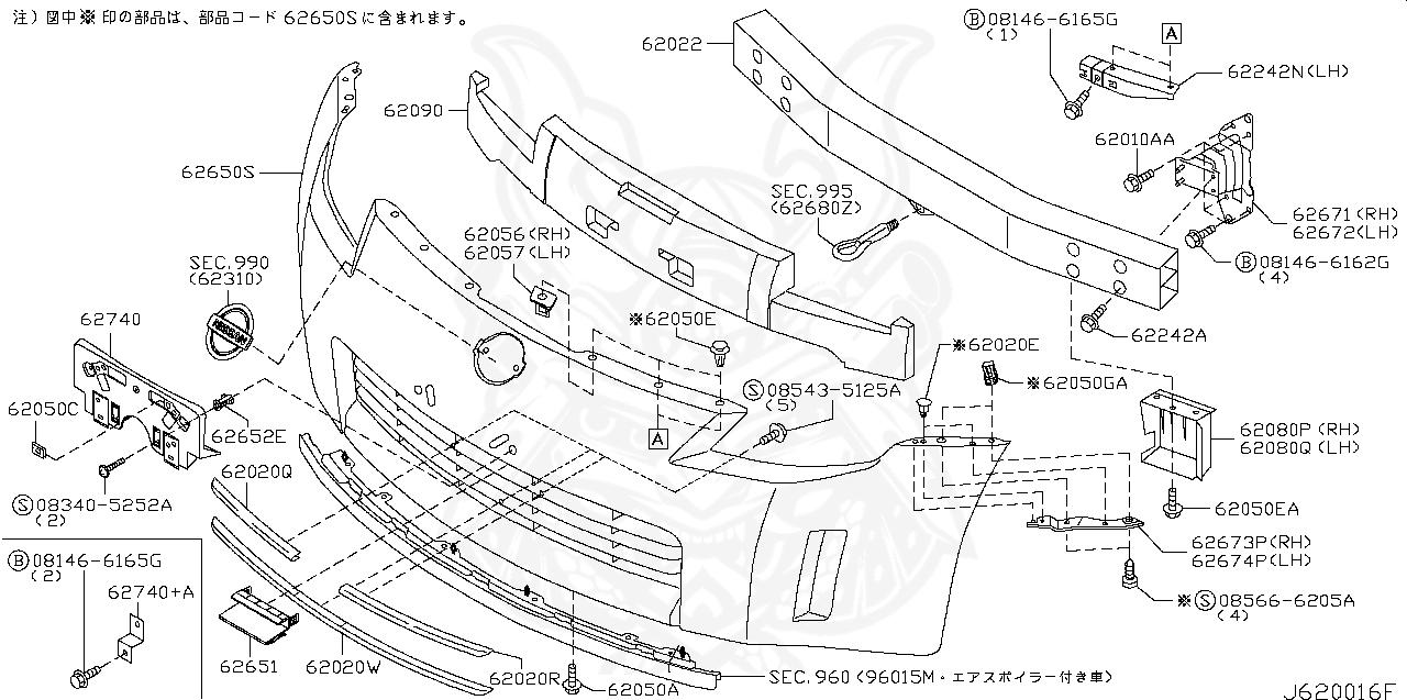 File  2005 350z Engine Diagram