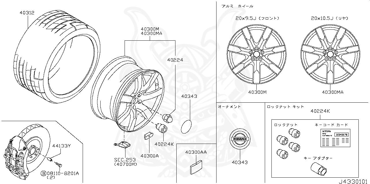 Nissan - Nut, Road wheel
