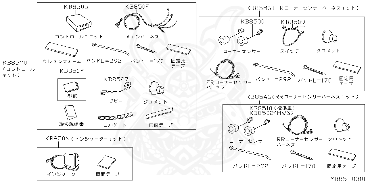 Nissan - Corner Sensor Fr