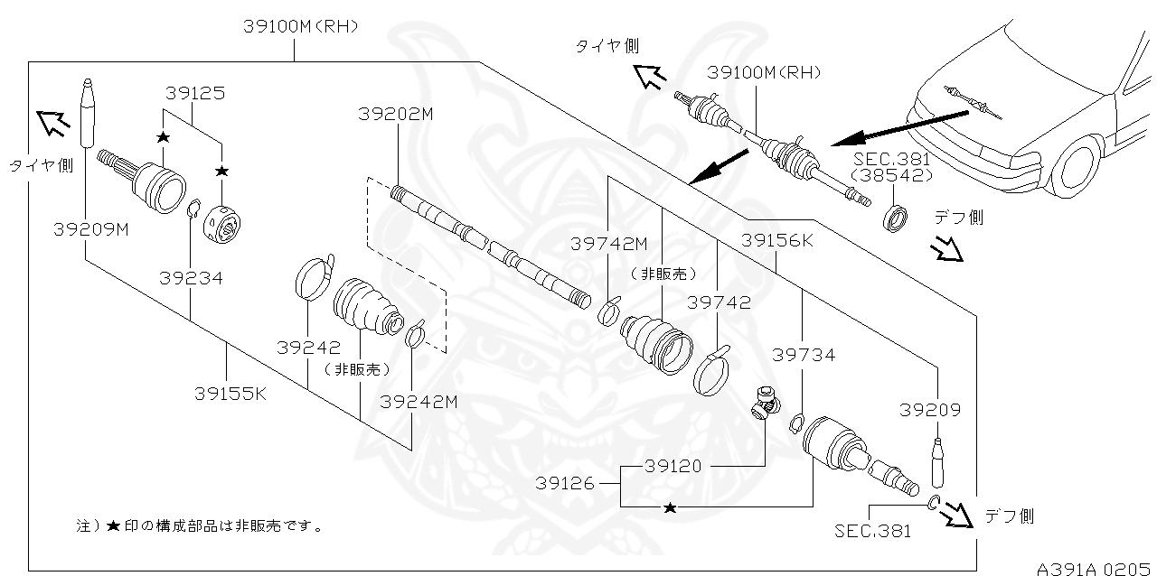 Nissan - Band, Drive Shaft Inner Boot