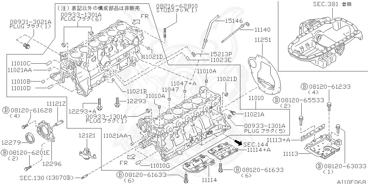 Nissan - Liquid Gasket