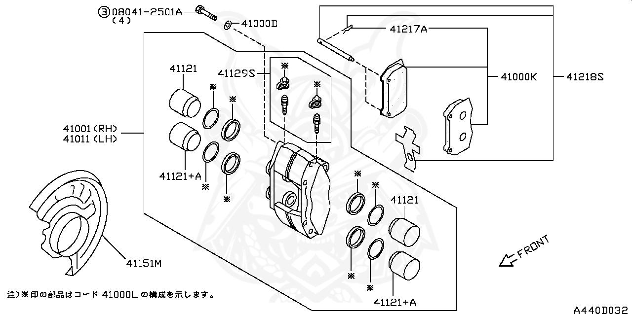 Nissan - Washer