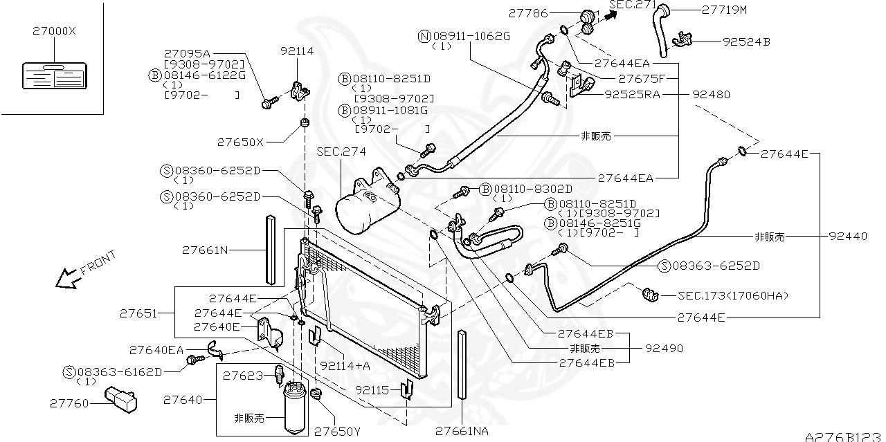 Nissan - Seal, O-ring