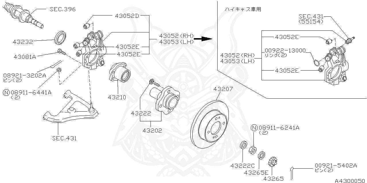 Nissan - Washer, Plain Hub Bolt