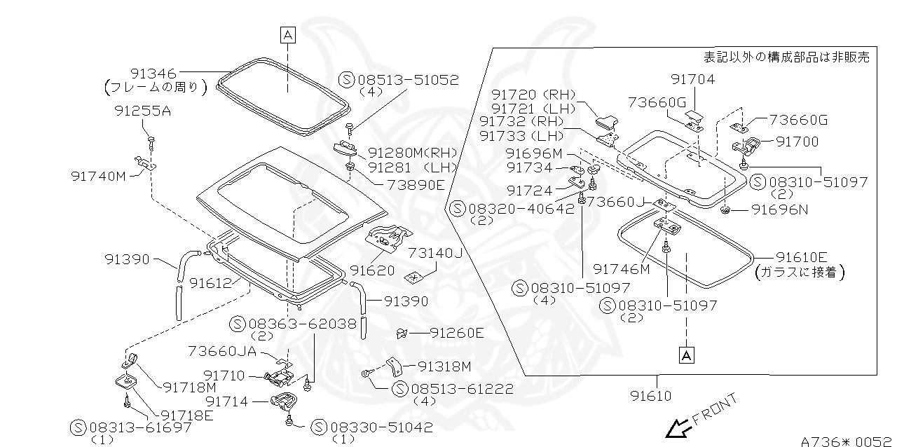 Nissan - Weatherstrip, Sunroof Frame