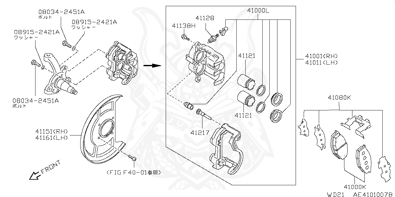 Nissan - Bolt, Slide Pin