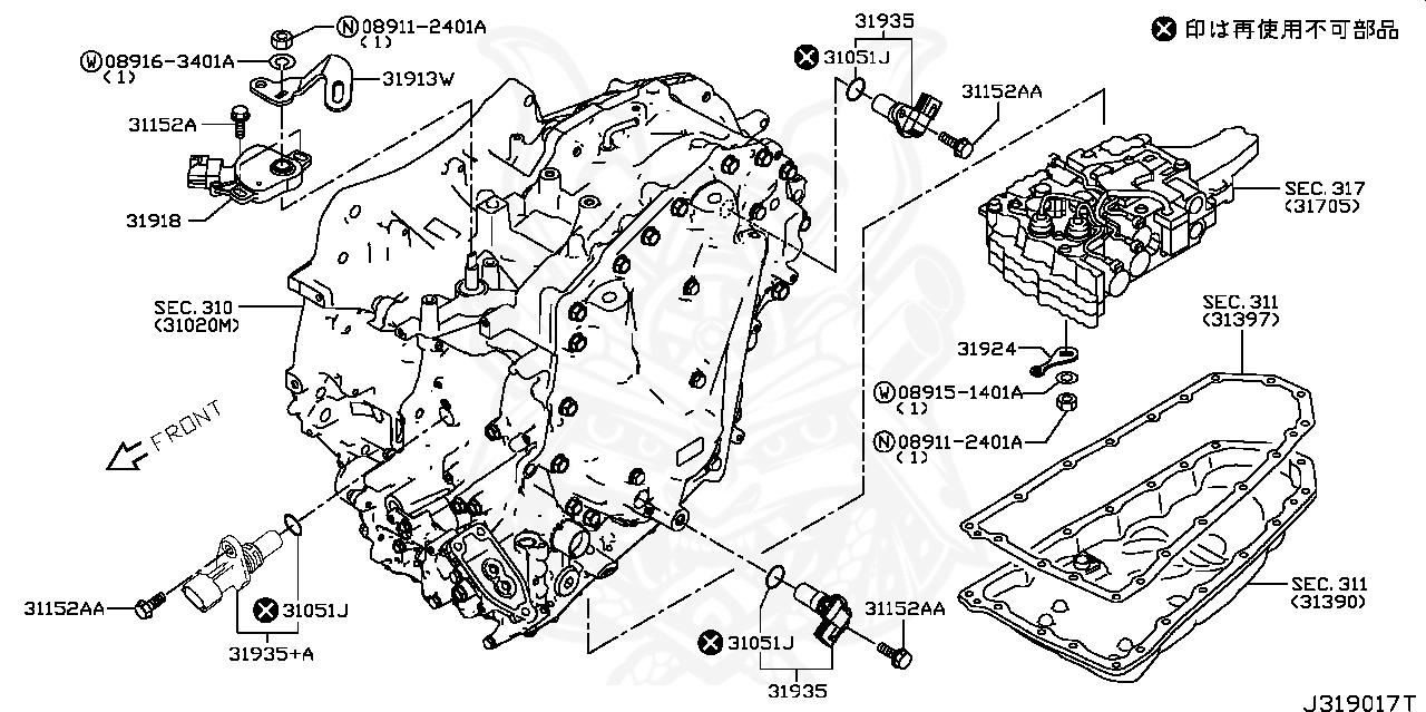 Nissan - RPM Sensor Assembly