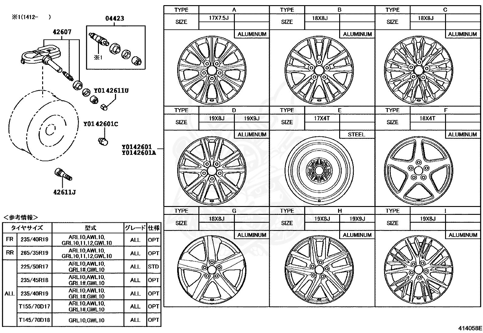 Lexus - Fitting Kit, Tire Pressure Monitor Or Balancer Valve