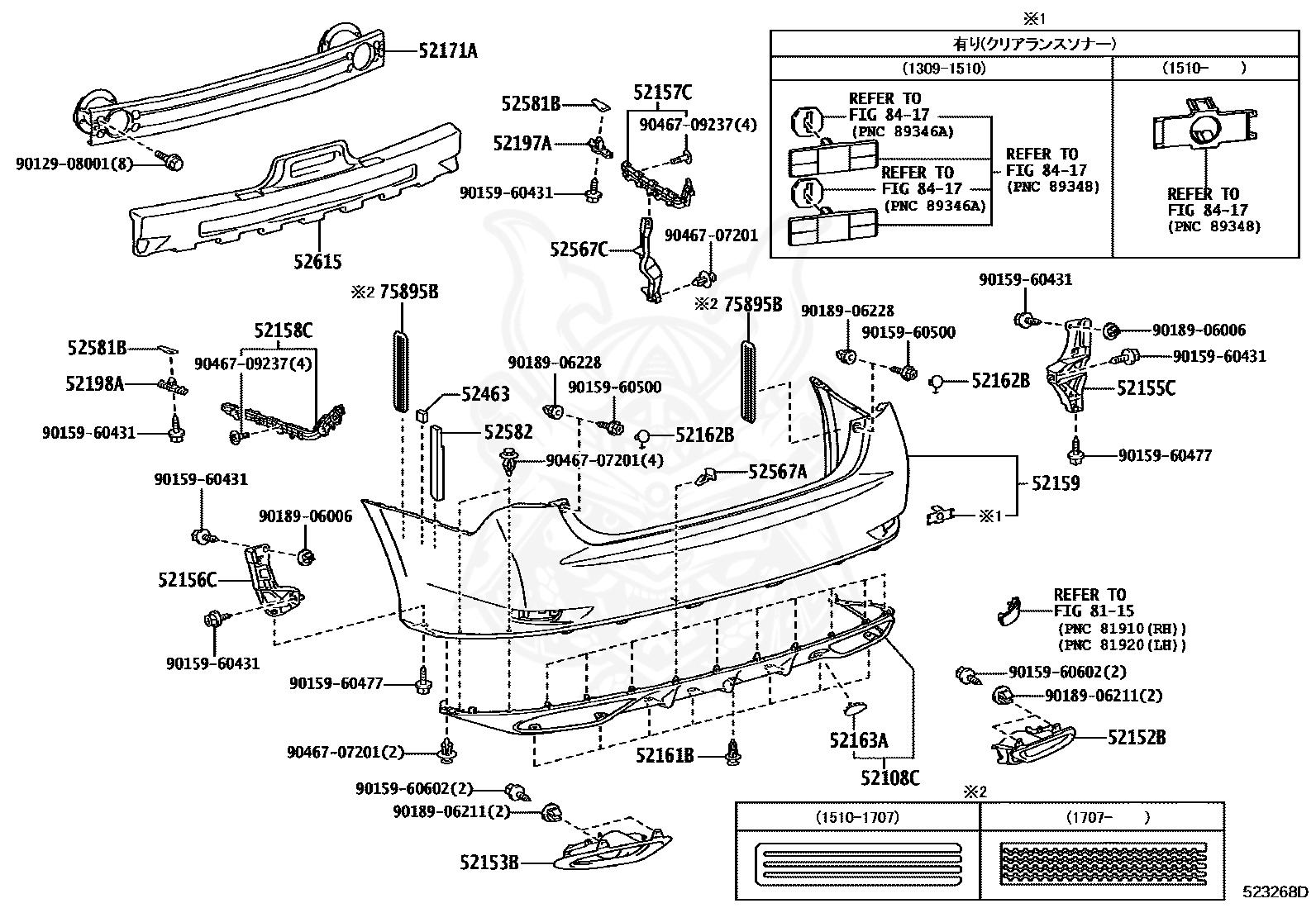 Lexus - Piece, Front Bumper