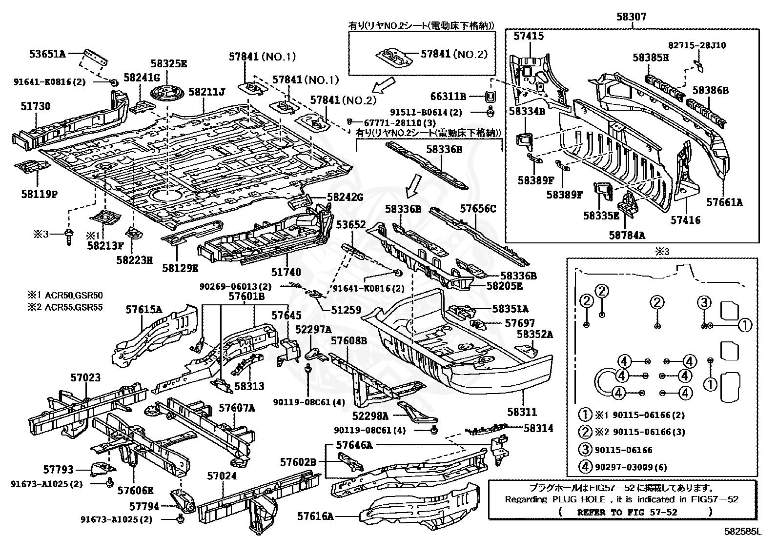 toyota previa transmission diagram 90269 06013 toyota rivet nengun performance  90269 06013 toyota rivet nengun