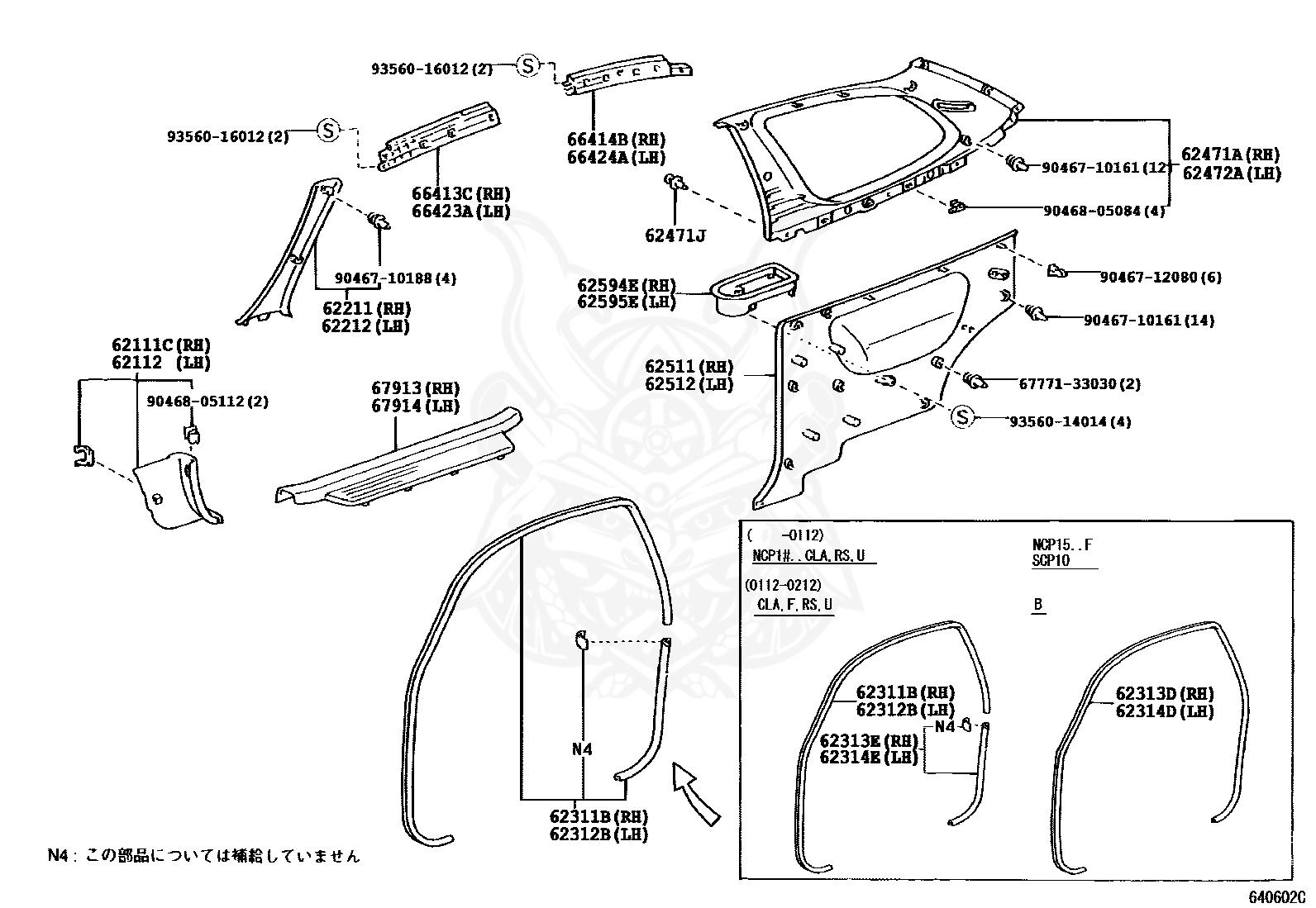 Left Honda Genuine 83602-SZA-A00ZA Floor Mat Baltic Blue Front