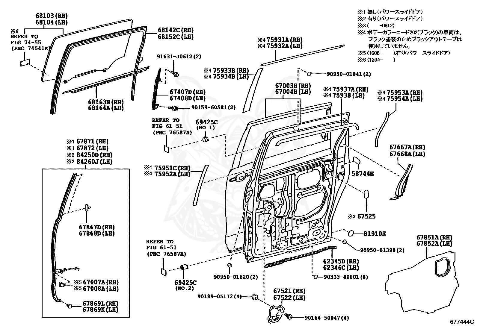 toyota 1 8 diagram 68164 28040 toyota weatherstrip  rear door glass  outer lh  68164 28040 toyota weatherstrip