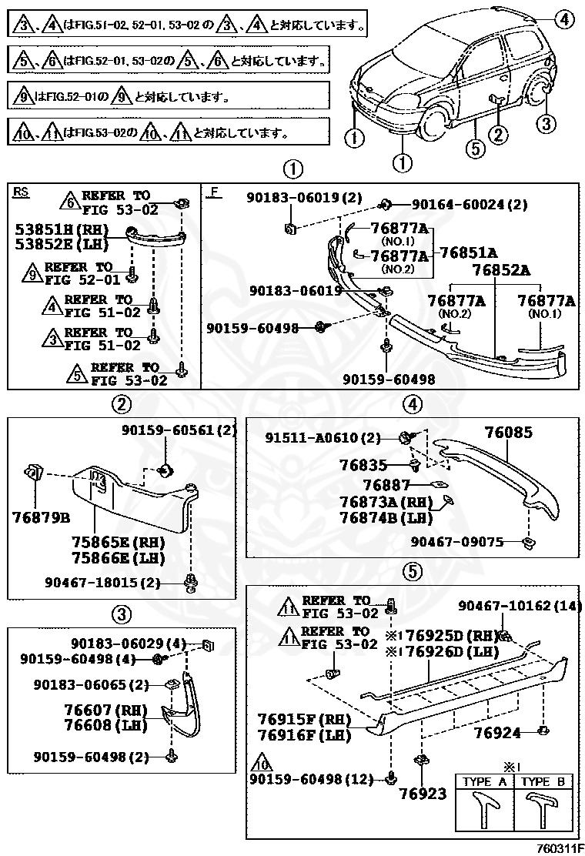 Toyota Genuine 53851-52010 Spoiler Pad