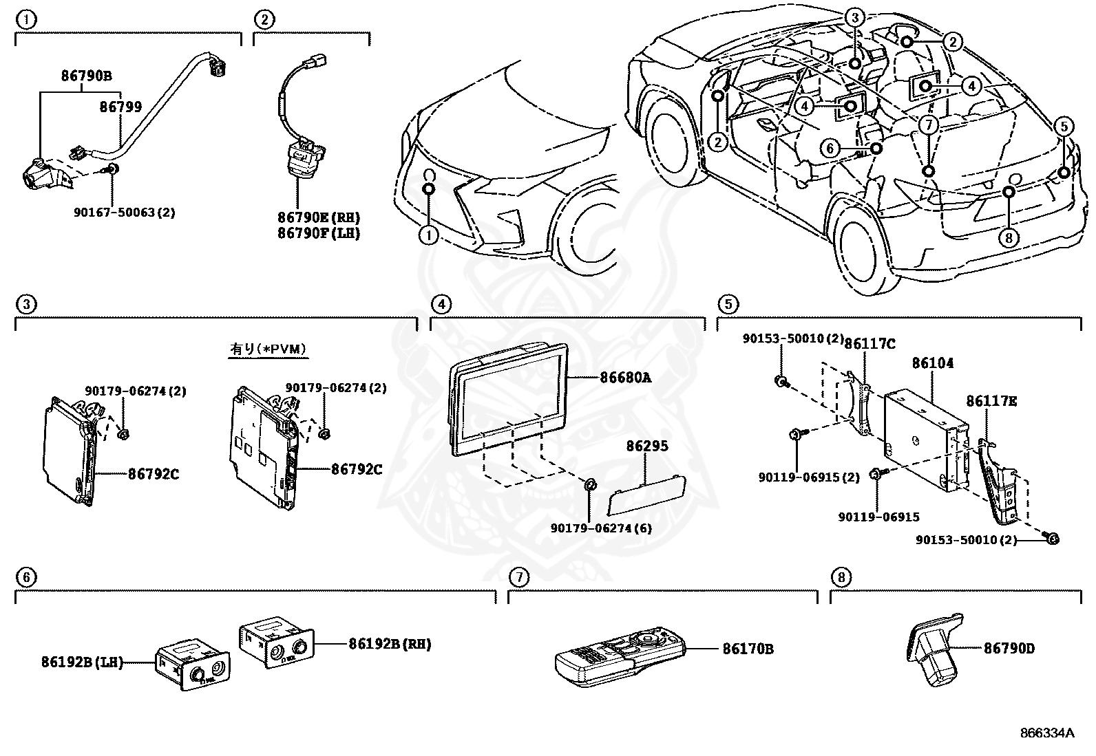Lexus - Terminal, Headphone