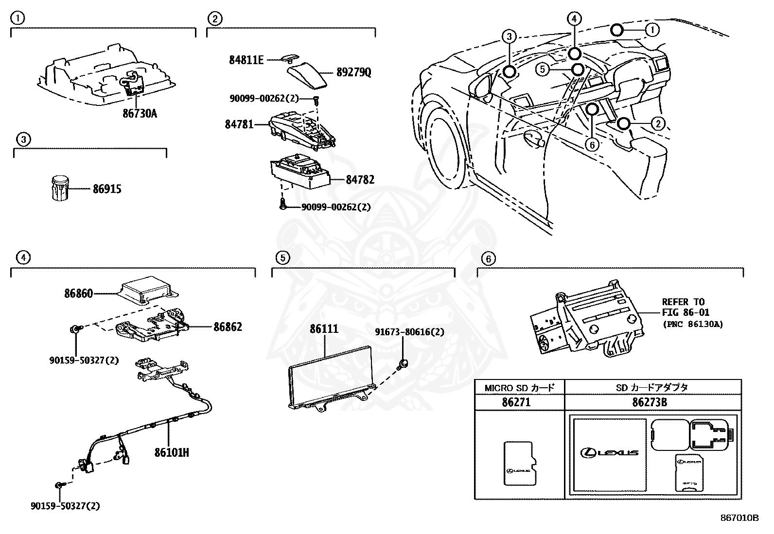 Lexus - Transceiver, Optical Beacon