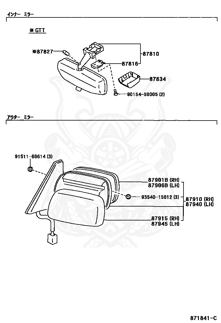 Genuine Toyota 87810-22190-12 Rear View Mirror Assembly